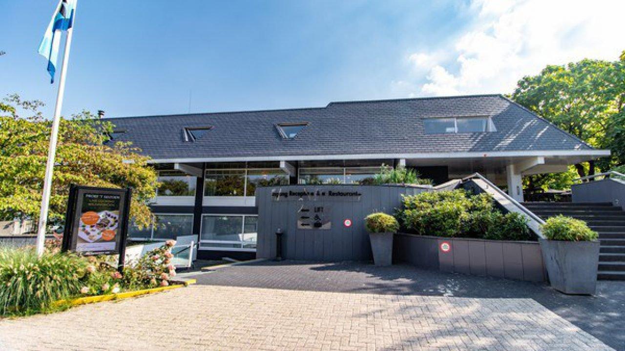 Hotel s hertogenbosch vught vd valk entree